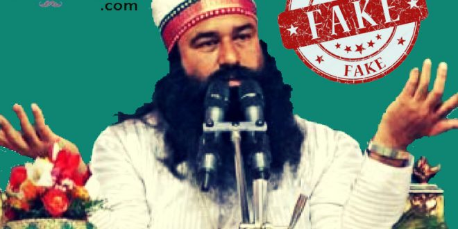 Gurmeet Ram Rahim Exposed