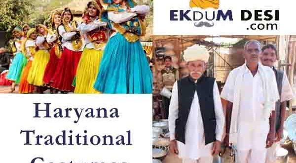 Haryana Traditional Costumes